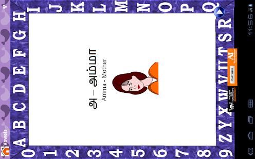 玩教育App|Tamil Alphabets Tracing&Rhymes免費|APP試玩