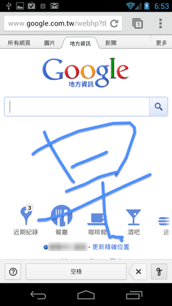 google search handwrite-05
