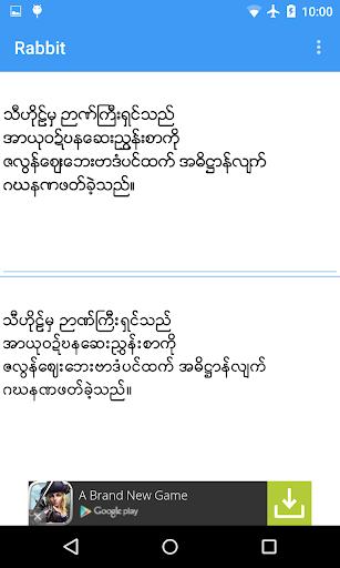 Rabbit Zawgyi Unicode