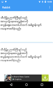 Rabbit Zawgyi <=> Unicode- screenshot thumbnail