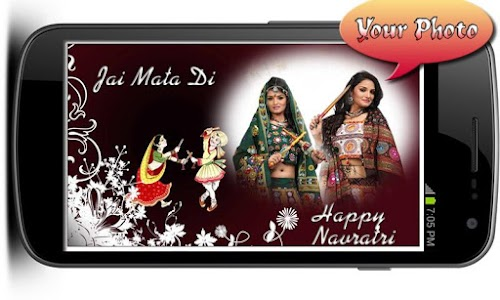 Navaratri Photo Frames screenshot 2