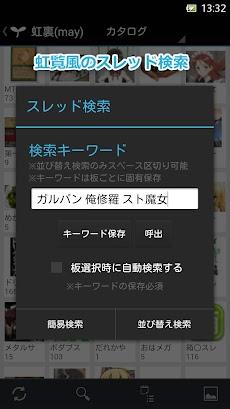 May カタログ ふたば