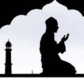 İslami İlimler
