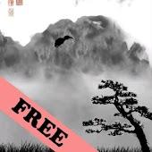 Kung Fu Scene Free LWP