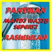 PANDUAN MANDI WAJIB