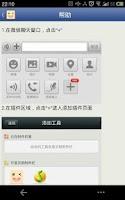 Screenshot of Emoji for Wechat