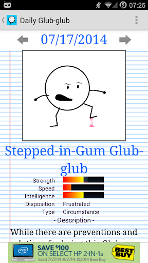 Daily Glub-glub