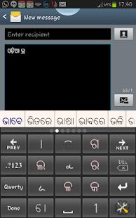 Oriya PaniniKeypad PRO screenshot
