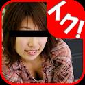 イクイク素人・恥乳就活女子大生レミ PREMIUM logo