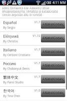 Screenshot of Easy SMS Greek language