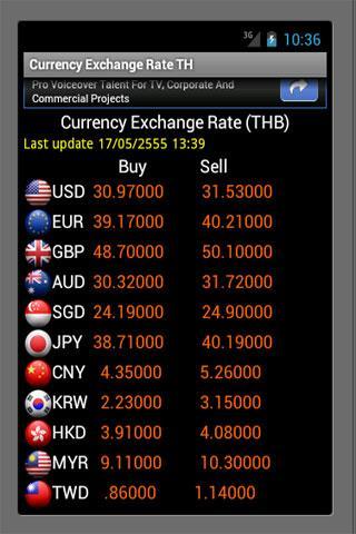 อัตราแลกเปลี่ยน เงินต่างประเทศ - screenshot