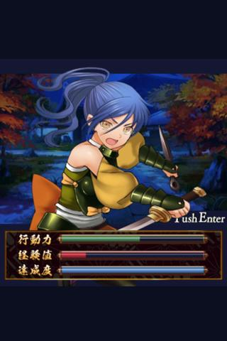 戦国武将姫-MURAMASA-- screenshot