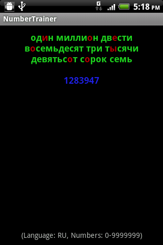 Number Trainer - screenshot