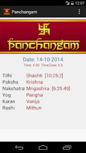 Panchang - Hindu Calendar screenshot