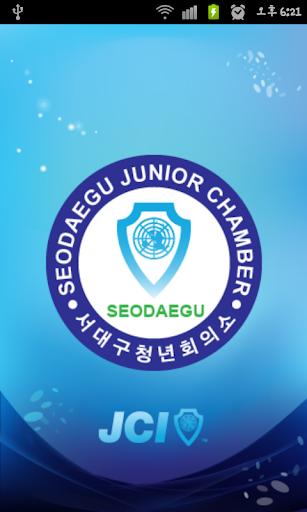 한국청년회의소 서대구JC