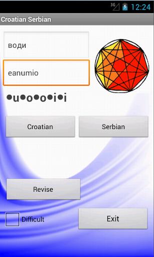 Croatian Serbian Dictionary