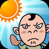 UV天気 - 今日の天気や紫外線を「なちゅ親父」が、がはは!