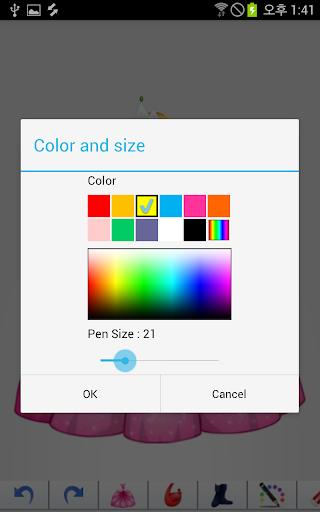 【免費教育App】公主裙服裝(公主裝扮造型)-APP點子