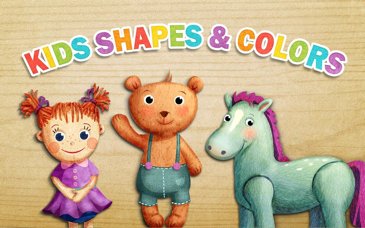 Kids Shapes & Colors Preschool- screenshot