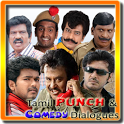 Tamil Punch & Comedy Dialogues icon