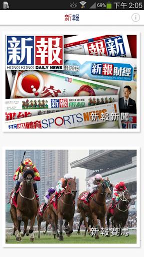 Hong Kong Daily News
