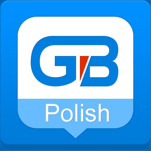 国笔波兰语键盘 生產應用 LOGO-阿達玩APP