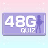 48グループクイズ検定