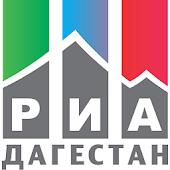 Новости РИА Дагестан