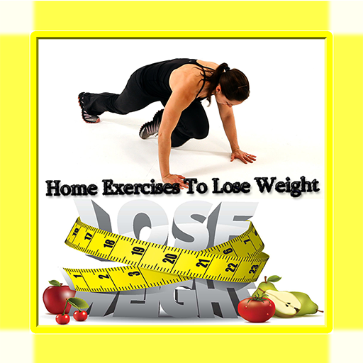 Home Exercises To Lose Weight LOGO-APP點子