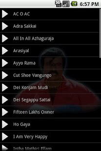 Goundamani Sound Board - screenshot thumbnail