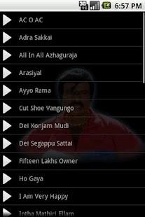 Goundamani Sound Board - screenshot thumbnail