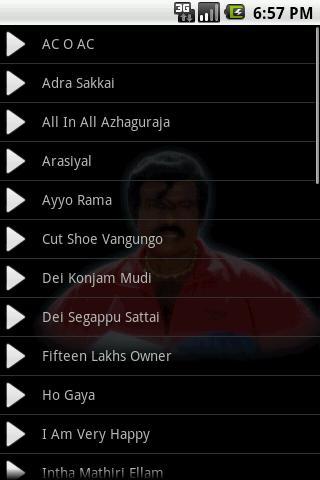 Goundamani Sound Board - screenshot