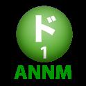 ドランクドラゴンのオールナイトニッポンモバイル 第1回 icon