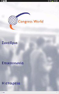 Congress World- screenshot thumbnail
