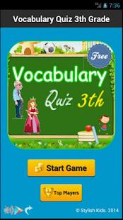 vocabulary sucks