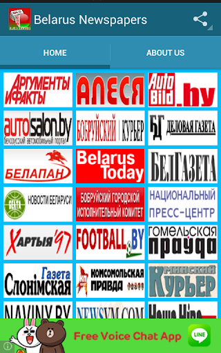 Belarus Newspapers