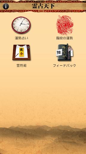 手相占いが簡単にできるオススメアプリ 6選!【もちろん無料 ...