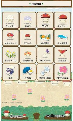 かわいい壁紙 ドコモダケ - screenshot