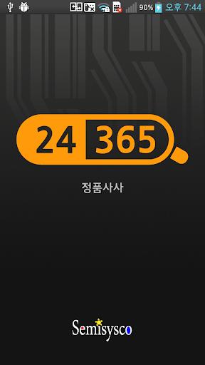 24365Q