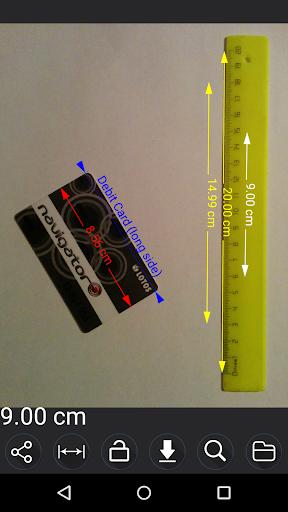 尺子:测量和标记
