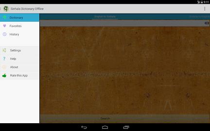 Sinhala Dictionary Offline Screenshot 26