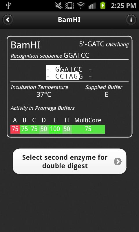 Promega- screenshot
