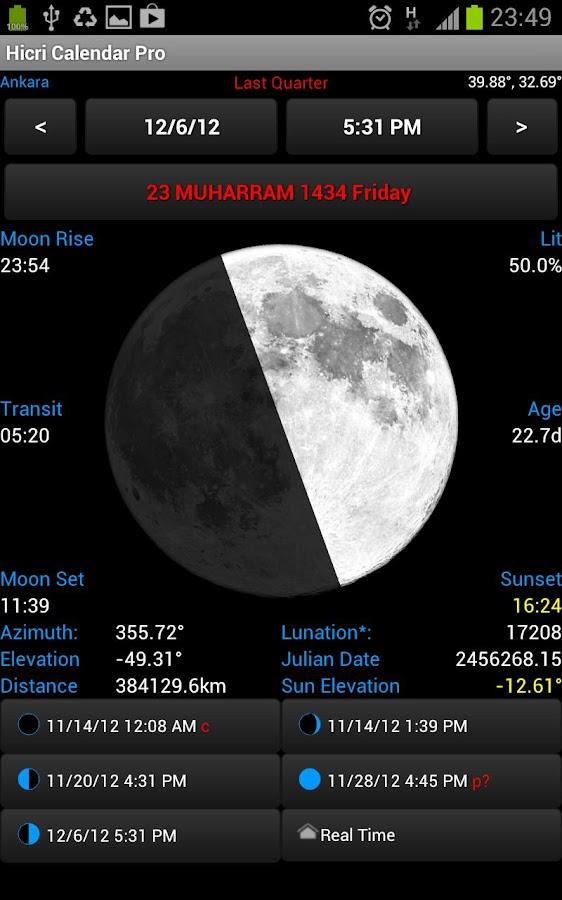 Hijri Calendar Pro - screenshot