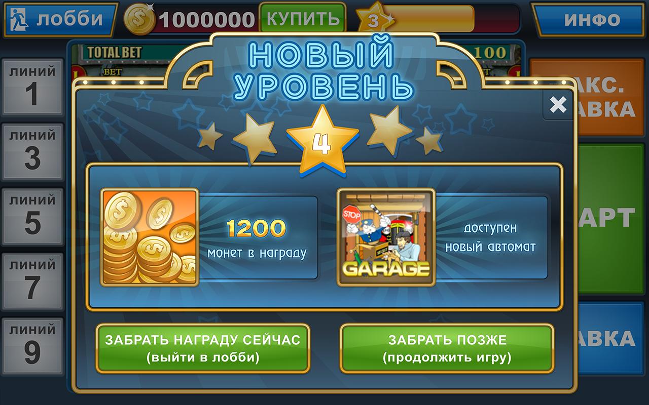 Боевой Автомат Вулкан