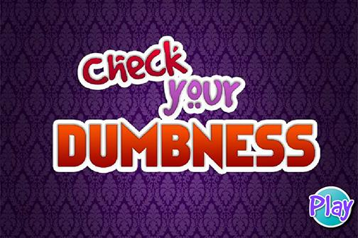 【免費休閒App】Check Your Dumbness-APP點子