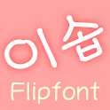 MDEsop™ Korean Flipfont