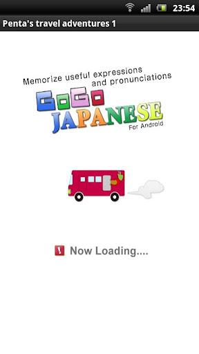 GoGo Japanese travel phrases1