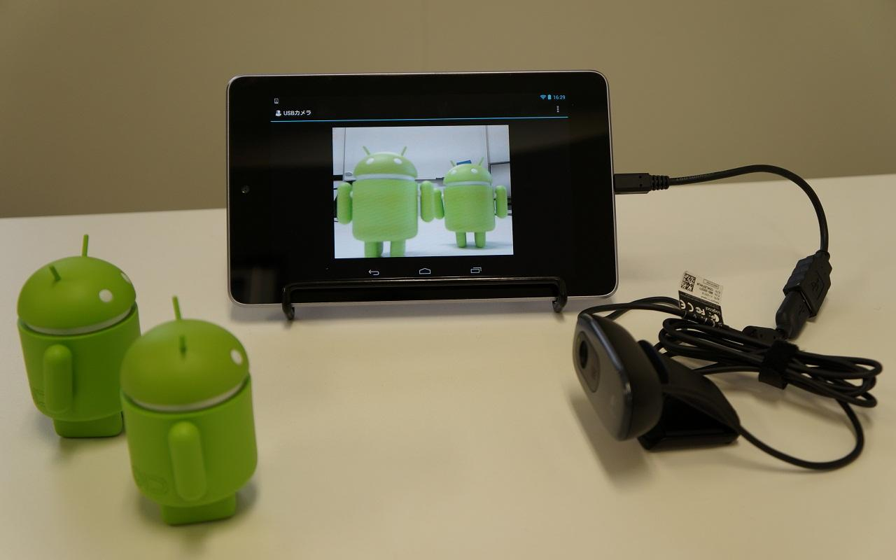 Video input via usb android webcam