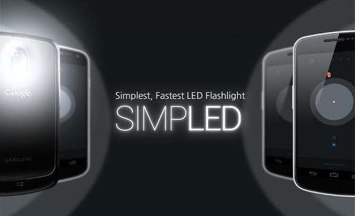 SIMPLED :手電筒+指南針。
