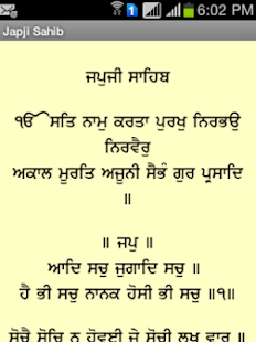 Japji Sahib- screenshot thumbnail